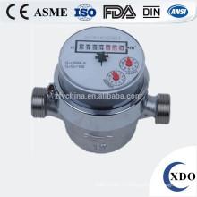 XDO-VWM-15 ~ 25 метр воды объёмный пластиковый из нержавеющей стали