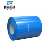 Bobina de aluminio revestida del color de PVDF del grueso de 0.18mm-1.6mm