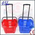 High Quality Supermarket Basket with Wheels with CE and ISO
