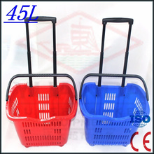 Good Quality with Reasonable Price Plastic Shopping Basket with Wheels From Suzhou Yuanda with CE (YD-B7)