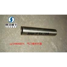 VG1246040015 Sinotruk Howo A7 Push Rod Bushing