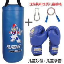 Sacs de boxe en cuir professionnel en boxe