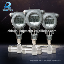 Professional Precision industrial Turbine water flow meter