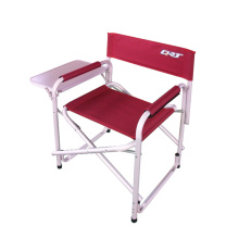 Складной стул директора (с боковой платой)