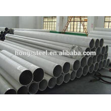 factory bottom price Cold Rolled 2205 grade Stainless Steel pipe