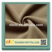 Оптовые продажи микро полярный флис ткани дешевые флис
