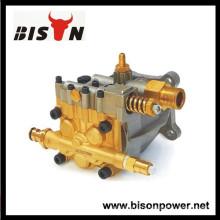 Pompe à piston haute pression avec pression réglable