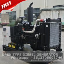 Precio del generador Weifang Kofo 35kva