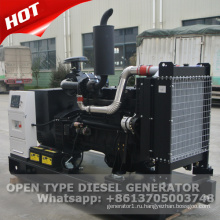 Вэйфан Kofo 35kva цена генератор