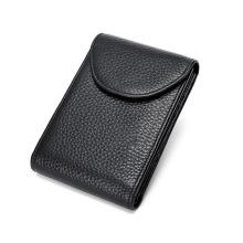 Business Custom Men's Genuine Leather Card Wallet Holder