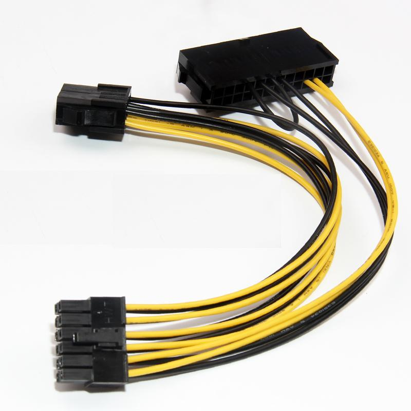 24+8 power supply cable