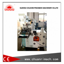 Automatic Asynchronization Gap Cutting Machine for Tape/ Foam/ Pet