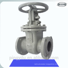steel 20 russia steel 25 gate valve whole sale