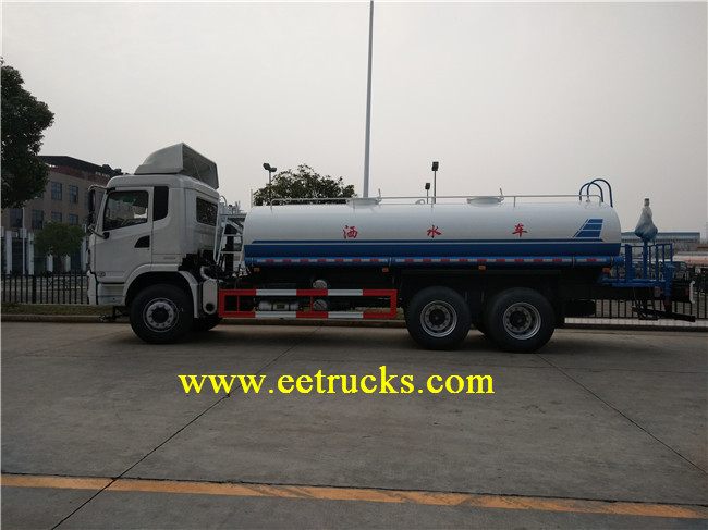 16 TON Water Tank Trucks