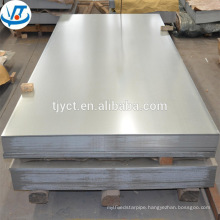 Hot Dipped Galvanized Steel Plate 0.5mm galvanized sheet / coil / strips