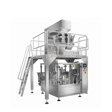 2021 New Product Automatic 1000g 2000g Candy Biscuits Peanuts Grain Rotary Packing Machine