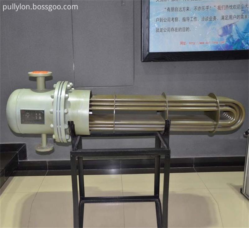 Oil Tank Heater