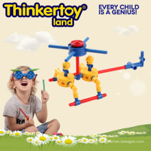 Pattern Blocks, DIY Toys, Educational Toys for Kindergarten