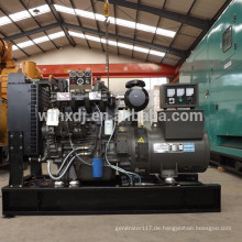 8KW zu 140KW Ricardo Dieselgenerator zum Verkauf