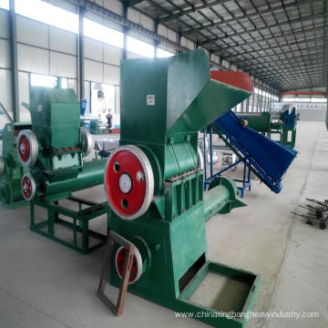 Xingbang brand plastic shredder machine