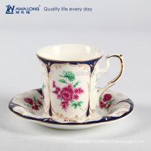 Роза Живопись Европейский стиль Великолепная керамическая кость Китай Кофе Кубок и блюдце