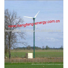 CE direct drive low speed low starting torque permanent magnet generator 20kw wind turbine