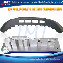 International standard design plastic auto interior molding parts