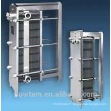 Excellent échangeur de chaleur à plaques brasées en acier inoxydable 316 en acier inoxydable