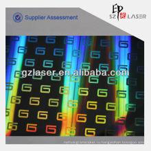 Голографический лист для голографической пластиковой пленки