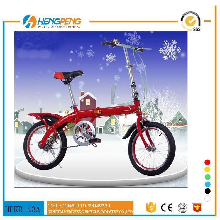 Colorful Front Caliper Brake Kids Bikes