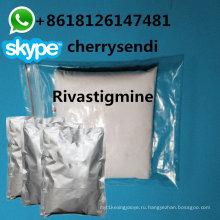 Ривастигмин Экселон порошок CAS 123441-03-2 Ноотропы умный препарат патч