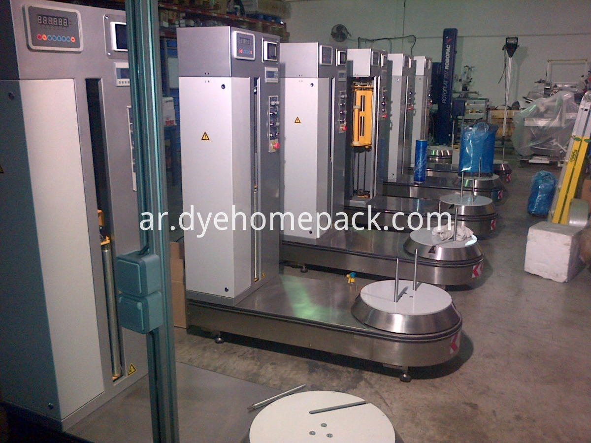 Shrink wrap machine airport