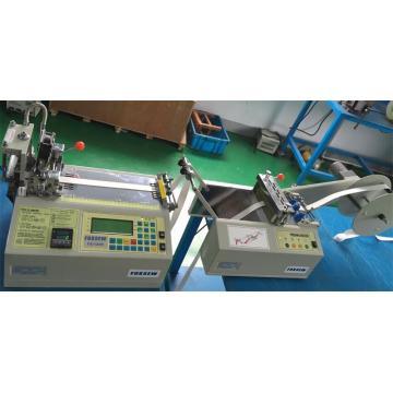 Automatic Elastic Tape Cutting Machine