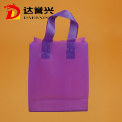 Low Cost High Capacity Loop Handle Bag