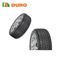 Wholesale 225x45R17 XL cheap inflator car tire