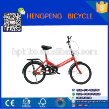children folding bicycle for kids bike