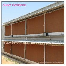 Almohadilla de enfriamiento evaporativo para el equipo de alimentación avícola
