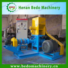 Low Cost HIgh Profit Fish Feed Pellet Machine For Fish Farm