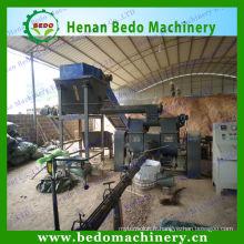 2014 nouveau type de timbrage mécanique 8-80mm machine de briquette en bois à vendre