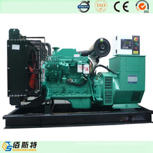 Electric Start Volvo Penta 250kVA Diesel Engine Generator