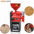 DAWN AGRO Moderno molino de arroz molino trituradora precio de la máquina