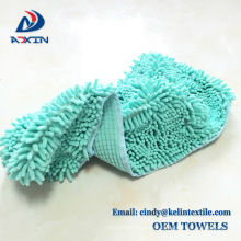 Easy wash and dry pet drying towel Easy wash and dry pet drying towel