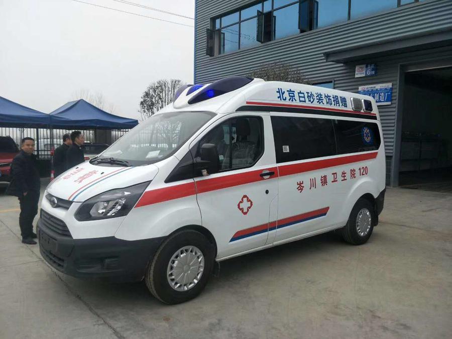 ford monitoring ambulance 1