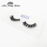 Packaging Designs for 3D Mink Eyelashes