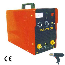 RSR Series energy storage portable welding machine