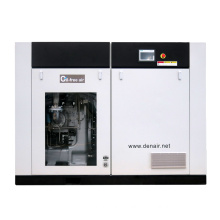 oil free screw air compressor for pharmaceutical industry