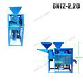Cambio del interruptor de la máquina de fresado de harina de trigo 6NFZ-2.2C