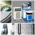 200W Laser Welding Machine for Mould Welding GS-200m