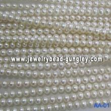 Пресноводные перлы AAA класса 4-4,5 мм