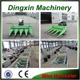 mini rice and wheat harvester